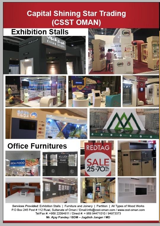 home - oman building materials